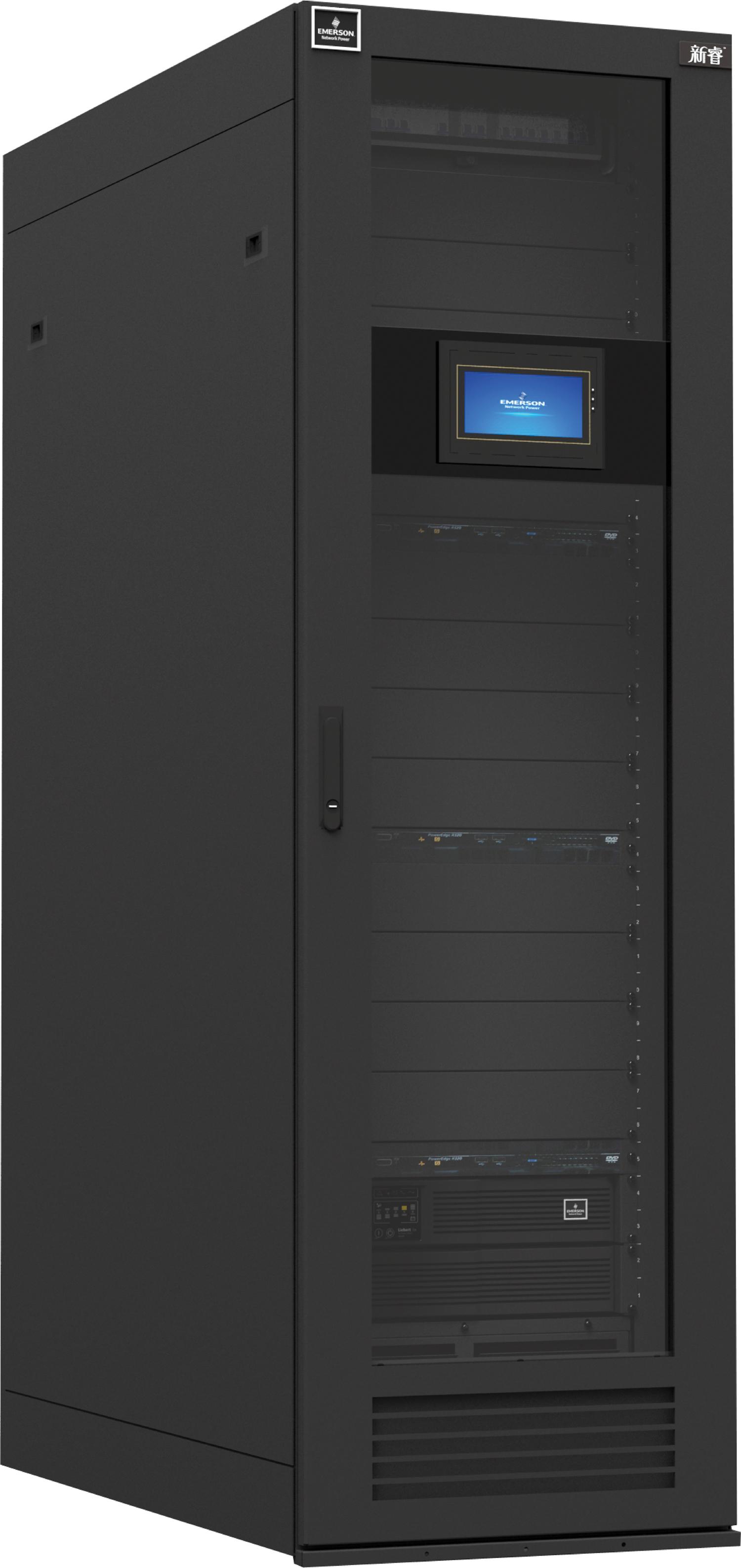 image-1-Vertiv-smartcabinet